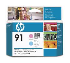 HP Druckkopf C9462A  91 mag. u. cyan light